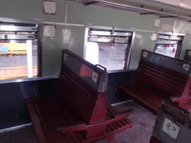 Tren Myanmar